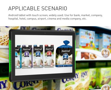 Interactive Digital Signage JEA-Touch
