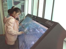 A Zytronic glass touch screen features at the Taipei 101 tower information kiosk