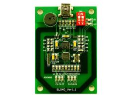 SL Series HF RFID Reader